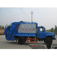 Buy cheap garbage compactor truck  CLW5100ZYS from wholesalers