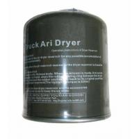 Buy cheap Air Dryer Cartridge from wholesalers