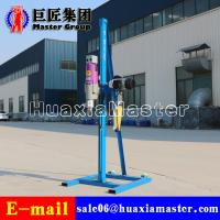Buy cheap China In Stock 4KW Collapsible Electric Water Well Drilling Rig For Sale from wholesalers
