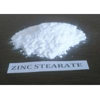 Buy cheap Stearic Acid Zinc Stearate , Zinc Stearate Formula As Anti Setting Agent from wholesalers