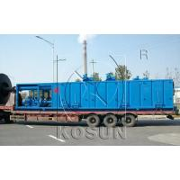 Buy cheap KOSUN solids control mud tank from wholesalers