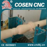 Buy cheap baluster processing lathe machine from China manufacturer own brand COSEN from wholesalers