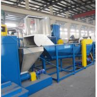 Buy cheap Used plastic PET bottle flakes washing cleaning recycling drying machine for bottles from wholesalers