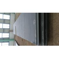 Buy cheap ABS  AH32 Marine Steel Plate High Strength Low Alloy Steel Plate from wholesalers