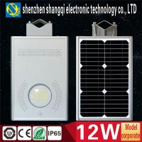 Buy cheap 12W All In One Solar LED Street Lights Energy Saving For Outdoor Road Lighting from wholesalers