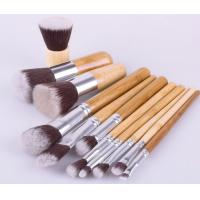 Buy cheap Professional Make Up Brush Set Bamboo Handle 11Piece for Women from wholesalers