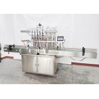 Buy cheap Double Head Liquid Filling Machine PLC Intelligent Control Eco - Friendly product