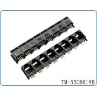 Buy cheap Multi-port plastic rj45 jack connector from wholesalers