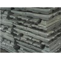 Buy cheap Remelted Lead Ingot 99.994% from wholesalers