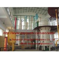 Buy cheap Coconut Oil Solvent Extraction Line Equipments from wholesalers