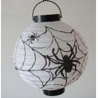 Buy cheap Battery lanterns    LED paper lantern   Solar lantern from Wholesalers