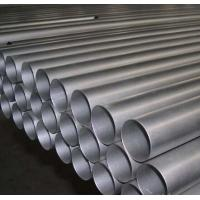 Buy cheap Thin Wall ASTM Stainless Steel Seamless Pipe Thickness 0.5mm - 25mm from wholesalers