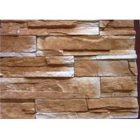 Buy cheap Beautiful surface texture reef rocks artificial stone with durable high strength from Wholesalers