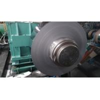 Buy cheap 0.1mm - 3mm 301 Stainless Steel Metal Strips Cold Rolled Custom Width from wholesalers