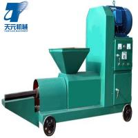 Buy cheap Hot selling Biomass coconut powder briquette machine for BBQ from wholesalers