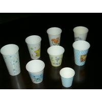 Buy cheap PLA Paper Cups all sizes can be order. from wholesalers