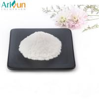 Buy cheap Antiphlogistic Raw Cosmetic Ingredients 100% For Skin Whitening Cream Beta-Arbutin In Stock from wholesalers