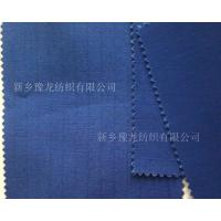 Buy cheap 100%cotton proban flame retardant fabric from wholesalers