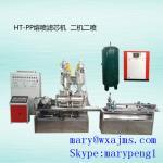 Buy cheap 2e&2m PP Spun Filter Cartridge Making Machine / Melt Blown Filter Making Machine from wholesalers