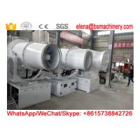 Buy cheap Construction Water Mist Cannon For Dust Reduction Mist Customized Size from wholesalers