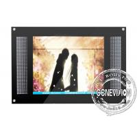 Buy cheap 15 inch metal Wall Mount LCD Display with OSD German , Italian , Spanish from wholesalers