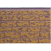 Buy cheap Coarse-brick texture AG2-005 from wholesalers