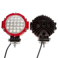 Buy cheap 63W 7 Spot LED Work Light 6000K Driving for ATV Jeep Wrangler Car SUV Offroad Pickup 4WD Boat ATV from wholesalers