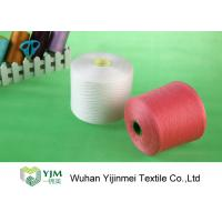 Buy cheap 30s/3 Virgin Polyester Core Spun Yarn For Sewing / Weaving High Elasticity from wholesalers