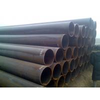 Buy cheap ERW carbon steel pipe supplier from wholesalers