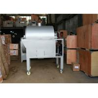 Buy cheap Groundnuts Cocoa Bean Dry Roaster Machine Soybean Sesam Bean Applied from wholesalers