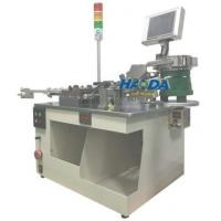 Buy cheap Fully Automatic Toroidal Winding Machine HD21301 from wholesalers