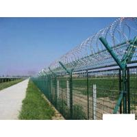 Buy cheap Razor Barbed Wire Fence from wholesalers