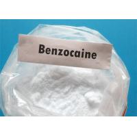 Buy cheap High Purity Topical Anesthetic Drugs Benzocaine Powder For Pain Relieve from wholesalers