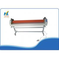 Buy cheap 220V Paper Laminating Machine from wholesalers