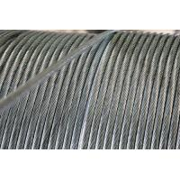 Buy cheap High Strength EHS Zinc Coated Steel Messenger Cable 3 8 Inch For Liquid Natural Gas Tanks from wholesalers