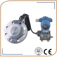 Buy cheap high technical performance single remote differential pressure transmitter with low cost from wholesalers