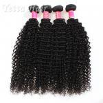 Buy cheap Kinky Curly Burmese Virgin Hair Bundles , No Tangle Real Wavy Hair product