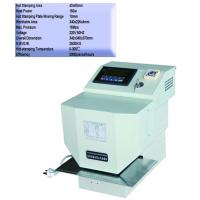 Buy cheap Hologram Hot Stamping Machine for All Kinds of Certificate (WT-33B) from wholesalers