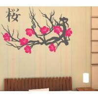 Buy cheap Personalised Wall Flower Stickers G132 / Design Wall Sticker from wholesalers