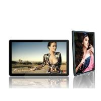 Buy cheap Advertising multi touch monitor android OS Language MP3/ WMA from wholesalers