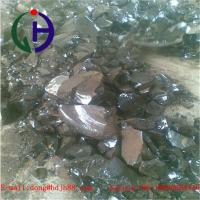Buy cheap High Temperature Coal Tar Hard Pitch For Burden And Foam Mud from wholesalers