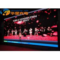 Buy cheap Fixed Advertising Digital Full Color Video Wall LED Display Board high resolution from wholesalers
