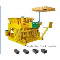 Buy cheap egg laying block machine,hollow block machine 6000pcs/shift from wholesalers