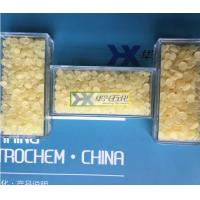 Buy cheap Petroleum C5 Hydrocarbon Resin Low Odor Pure For EVA Adhesive from wholesalers
