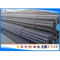 Buy cheap Carbon Steel Round Bars , Hot Rolled Steel Bar , AISI 1010 Steel Round Bar  , Annealed&hot rolled&cold drawn from wholesalers