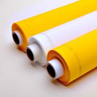 Buy cheap Anti Static Polyester Filter Mesh , Lightweight Polyester Mesh Fabric from wholesalers