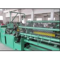 Buy cheap 3M Width Chain Link Machine For Highway Guard / Railway Anti Corrosion from wholesalers