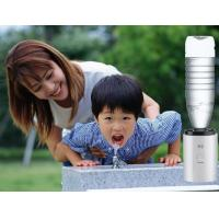 Buy cheap Lithium Cell Hydrogenated Drinking Water Device Beautiful Body And Facial Spa from wholesalers