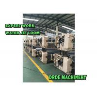 Buy cheap Long Span Life Water Jet Weaving Loom Machine High Speed Low Energy from wholesalers