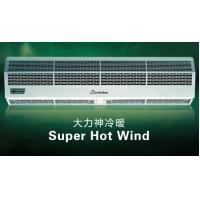 Buy cheap Super Thin Door Heaters Air Curtain Blower 36 Inch / 48 Inch / 60 Inch / 72 Inch from wholesalers